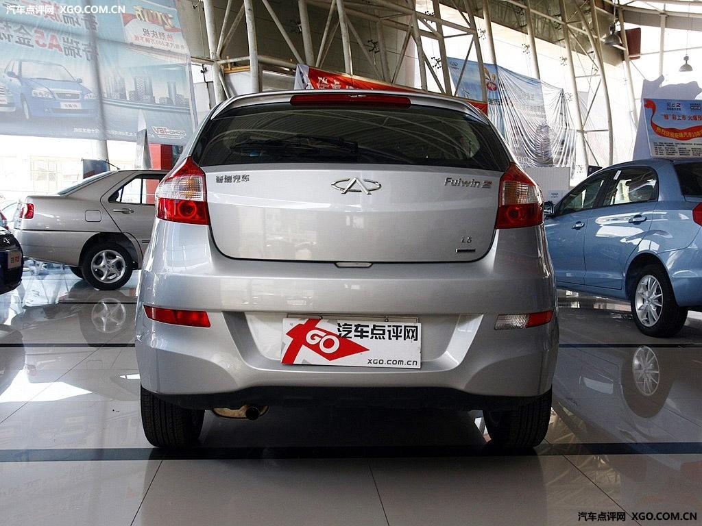 【奇瑞汽车图片大全】奇瑞汽车 2010款 风云2 1.5  型