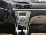 2011款 中华尊驰 1.8T MT豪华型