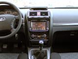 2013款 哈弗H5 智尊版 2.0T手动两驱进取型