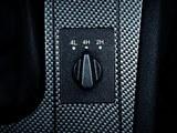 2015款 威旺007 2.0T 四驱豪华型
