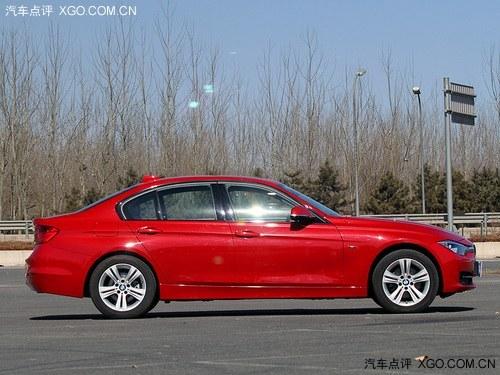 是德国宝马汽车集团和华晨宝马汽车有限公司授权特许