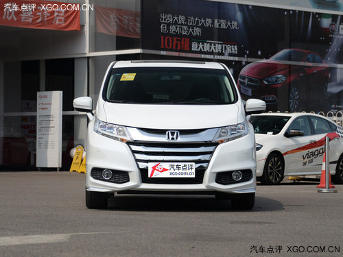 奥德赛大型团购底价促销北京购车最便宜高清图片