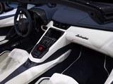2018款 Aventador Aventador S Roadster