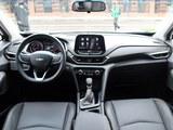 2019款 沃兰多 530T 自动米奇定制版(5+2款)