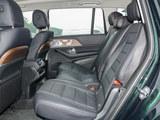 2020款 奔驰GLS GLS 450 4MATIC豪华型