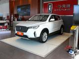 2019款 奔腾T33 1.6L 自动豪华型 国VI