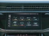2021款 奥迪Q7   55 TFSI quattro S line运动型